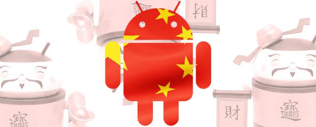 La chine est un pays un peu à part, quasiment un continent à lui seul, son marchéintérieursuffirait largement à bien des entreprises pour vivre très confortablement. Pourtant, les études sur […]
